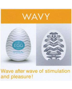 Tenga Egg Wavy Included in variety packet.